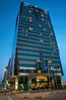 Al Maha Arjaan By Rotana - Abu Dhabi - Toà nhà