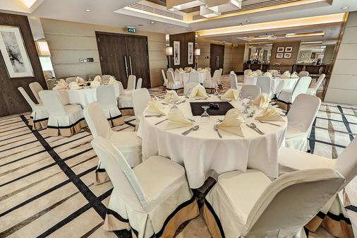 馬哈阿加安羅塔納酒店式公寓 - 阿布達比 - 阿布達比 - 宴會廳
