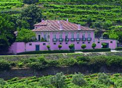 Casa dos Varais - Lamego