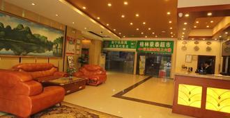 Greentree Inn Guilin Lingui District Jinshan Square Jinshui Road Expre - Guilin
