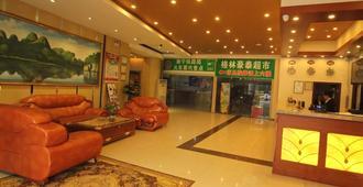 Greentree Inn Guilin Lingui District Jinshan Square Jinshui Road Express Hotel - Guilin