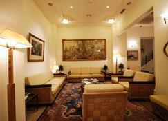 Capsis Bristol Boutique Hotel - Thessaloniki - Lounge