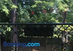 Domaine De Brousson - Camplong - Outdoors view