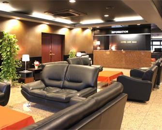 Hotel Livemax Sagamihara - Sagamihara - Salónek