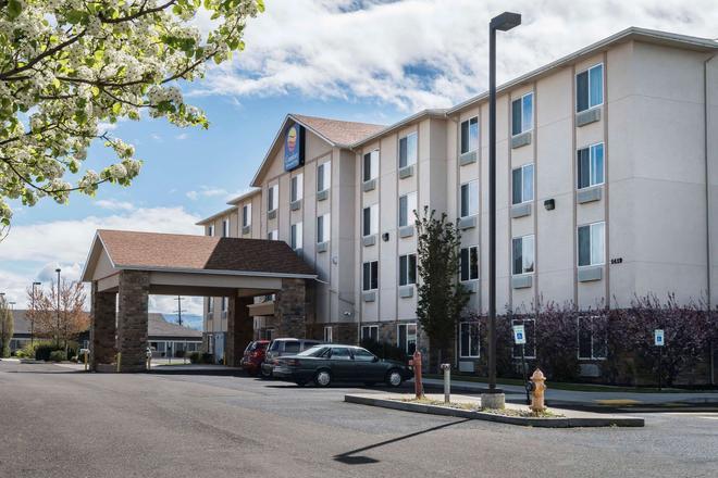 Comfort Inn & Suites - Walla Walla - Bâtiment