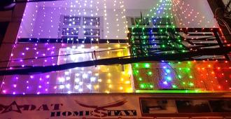 Ba Dat Homestay Q6 - Ho Chi Minh City - Building