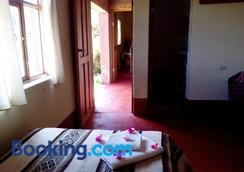 Hospedaje y Restaurante Saywa - Capachica - Bedroom