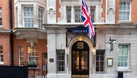 Dukes London - London - Gebäude
