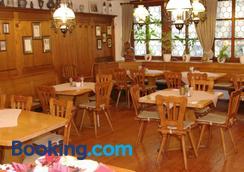 Gasthof Zum Kauzen - Ochsenfurt - Restaurant