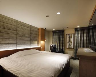 Hotel Valentine Togo - Adults Only - Miyoshi - Bedroom