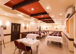 Ginger Indore - Indore - Restaurant