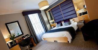 新諾森布里亞酒店 - 泰恩河畔新堡 - 泰恩河畔紐卡素