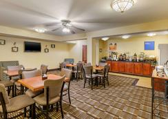 Comfort Inn Red Horse - Frederick - Restaurant