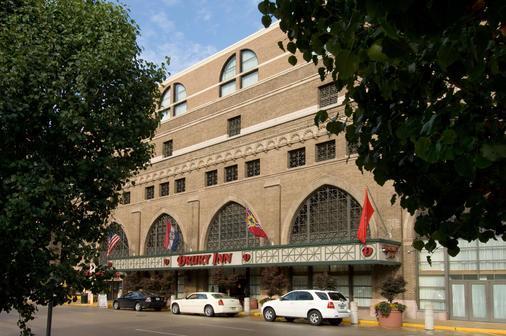 Drury Inn & Suites St. Louis Convention Center - St. Louis - Κτίριο
