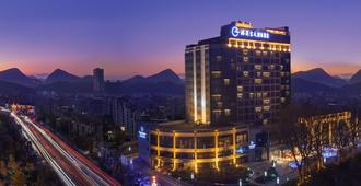 Grand Skylight International Hotel Guiyang - Guiyang
