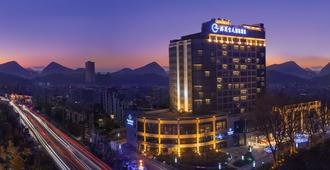 Grand Skylight International Hotel Guiyang - גויאנג