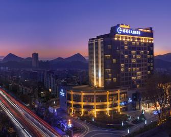 Grand Skylight International Hotel Guiyang - Guiyang - Building