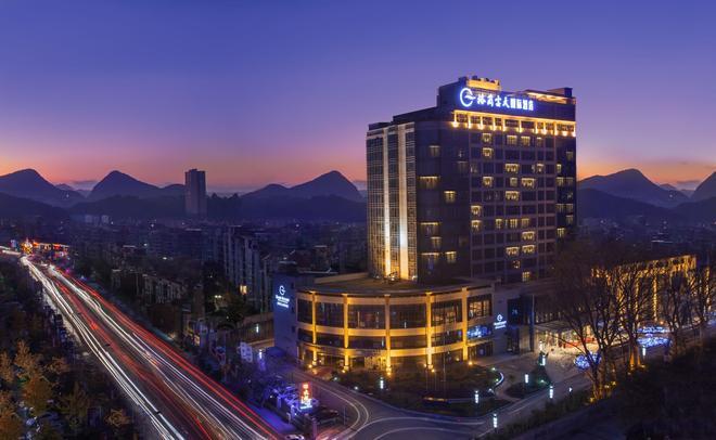 Grand Skylight International Hotel Guiyang - Guiyang - Bâtiment