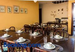 石殼旅館 - 薩爾瓦多 - 薩爾瓦多 - 餐廳