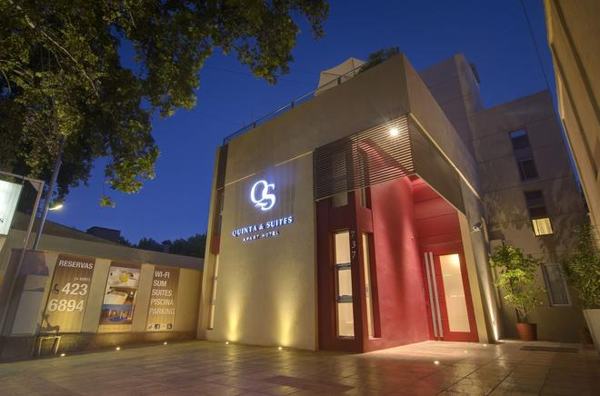 Quinta & Suites Apart Hotel - Mendoza - Building