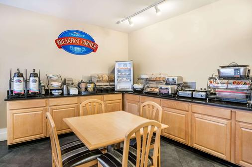 Baymont by Wyndham Indianapolis Northeast - Indianapolis - Buffet