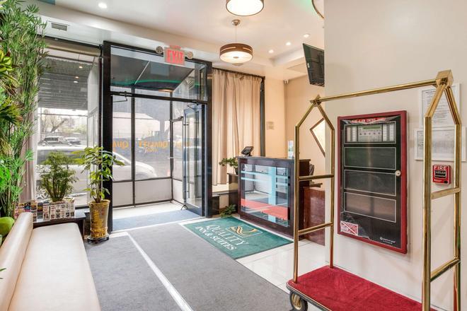 Quality Inn near Sunset Park - Brooklyn - Lobby