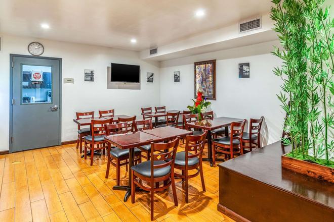 Quality Inn near Sunset Park - Brooklyn - Restaurante