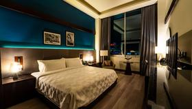 Holiday Inn Santo Domingo - Santo Domingo - Bedroom
