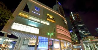 New Otani Inn Yokohama Premium - Yokohama - Edificio