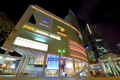 New Otani Inn Yokohama Premium - Yokohama - Building