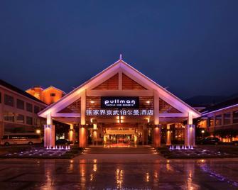 Pullman Zhangjiajie - Zhangjiajie - Building
