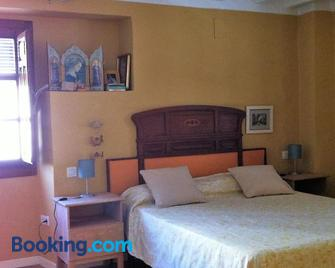 Casa Rehabilitada Siglo XVIII - Baena - Bedroom