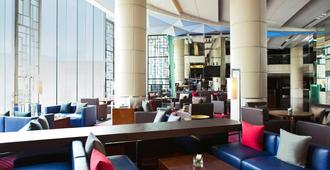Hong Kong Skycity Marriott Hotel - Hong Kong - Restaurant