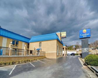 Comfort Inn near Martinsville Speedway - Martinsville - Edificio