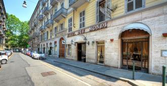 Hotel Due Mondi - Turim