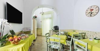 Capri Dreaming - Anacapri - Restaurant