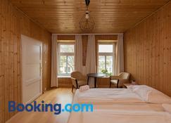 Gartl Apartments Vienna - Vienna - Bedroom