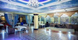 Grand Erbil Hotel - Almatý - Lounge
