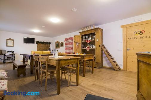 Olimpic Hostel - Schilpario - Dining room