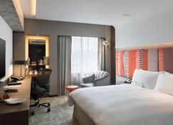 The Landis Taipei - Taipei City - Bedroom