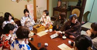 Guesthouse Kinosaki Wakayo - Hostel, Caters To Women - Toyooka