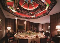Shangri-La Manzhouli - Manzhouli - Restaurant