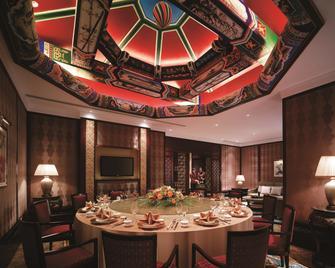 Shangri-La Manzhouli - Манжоулі - Ресторан