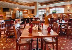 Best Western Royal Plaza Hotel & Trade Center - Marlborough - Ravintola