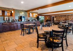 Best Western Vista Manor Lodge - Fort Bragg - Restaurant