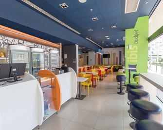 布盧梅瑙宜必思快捷飯店 (2017 年 3 月開幕) - 布盧梅瑙 - 餐廳