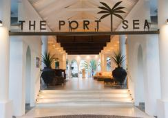 Mantra Portsea Port Douglas - Port Douglas - Lobby