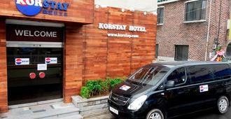 Kimstay 9 - Seúl - Vista del exterior
