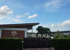 Hyde Place Resort - Buri Ram - Cảnh ngoài trời
