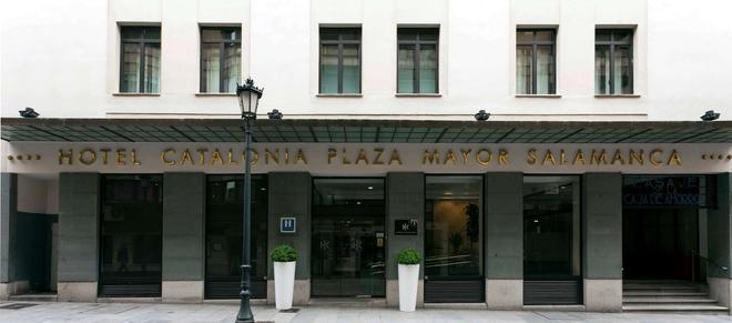 Catalonia Plaza Mayor Salamanca - Salamanca - Rakennus